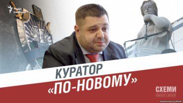 """Судді, прокурори – з ким """"чаює"""" нардеп Грановський?"""
