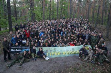 """""""Гурби-Антонівці"""" знову згуртували молодь з усієї України"""