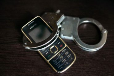 Допоможіть розшукати викрадача мобільного телефону