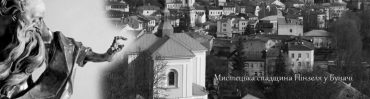 3-5 червня у Бучачі відбудуться Дні Пінзеля