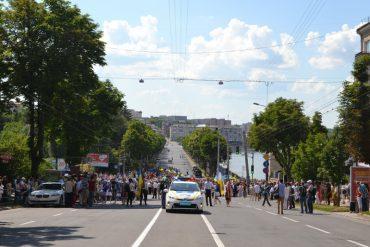Випускний 2016 у Тернополі відбувся з парадом і забавою на стадіоні