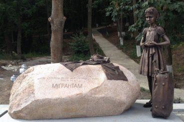 У Зарваниці освятили унікальний пам'ятник мігрантам