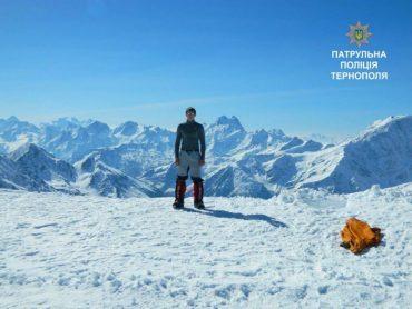Тернопільський патрульний підкорює гірські вершини