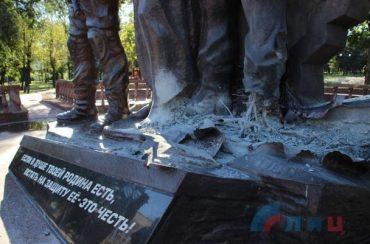В Луганске патриоты ночью взорвали памятник погибшим террористам и предателям