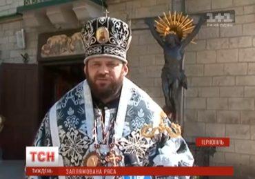 Скандального архієпископа-гуляку Мстислава повернули до УАПЦ