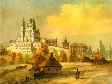 170 років тому Тарас Шевченко гостював на Тернопільщині