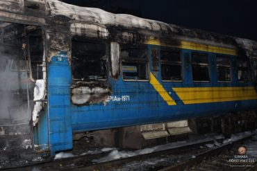 У Тернополі згорів поїзд