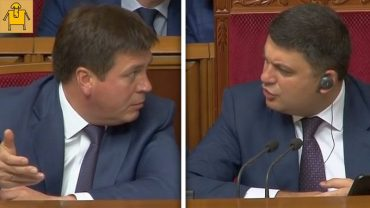 Гройсман послав віце-прем'єра Зубка і той опинився аж у Шумську