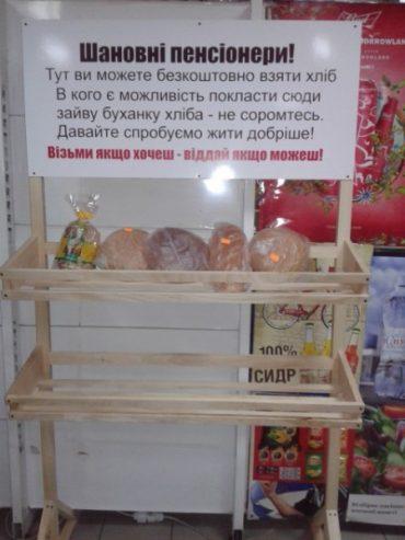 У Хмельницьку подбали за пенсіонерів, а в Тернополі поки лише ходять до церкви