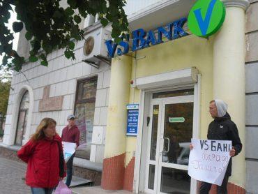 """Завтра кишенькова партія Коломойського буде """"мочити"""" конкурента """"Приватбанку""""?"""