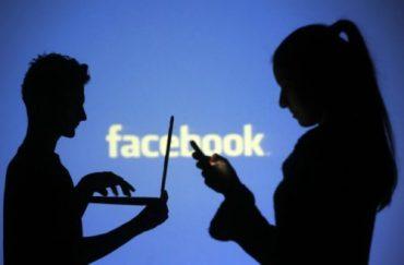 Что в фейсбуке произошло важного за последние годы?