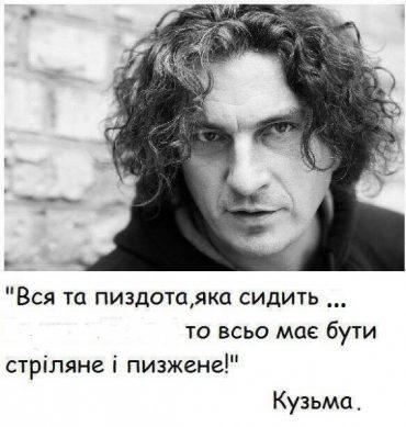 """Гурт """"Скрябін"""" випустив невидану пісню з голосом Кузьми"""