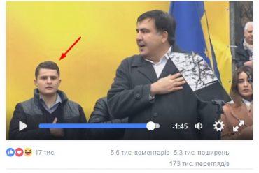 Не встиг Саакашвілі створити новий рух, як на Тернопільщині його очолив ставленик нардепа Заставного