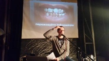 Майкл Щур у Тернополі прочитав лекцію про безпеку у соцмережах