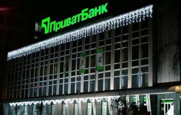 Схеми виводу коштів із «Приватбанку» банкформуванням Коломойського-Боголюбова-Дубілета