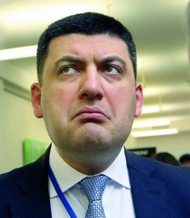 Завтра Тернопіль буде паралізований через приїзд прем'єр-міністра Гройсмана