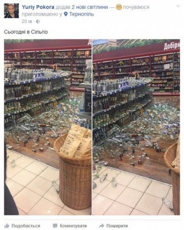 У тернопільському супермаркеті розбилось алкоголю на тисячі гривень