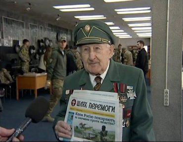 У рік УПА газета – ветерану