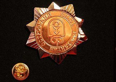 Тернопільський меценат став кавалером ордена Костянтина Острозького