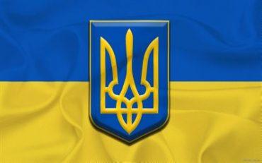 """6 березня 2003 року ухвалено Закон """"Про Державний Гімн України"""""""