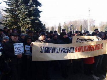 Підприємці Тернополя пікетували облдержадміністрацію