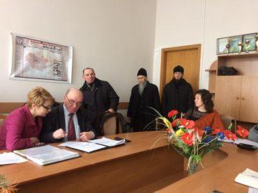 Московським попам Почаївської Свято-Успанської Лаври не дозволили добувати пісок на Тернопільщині