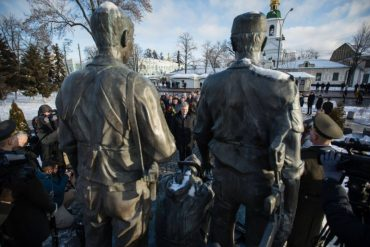 """Україна, """"афганці"""" й колоніальний расизм"""