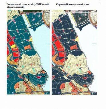 """Відбудеться круглий стіл """"Генплан Тернополя: відвертий дерибан міської землі чи маніпуляції чиновників?"""""""