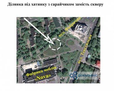 Як побудувати хатинку у сквері Тернополя
