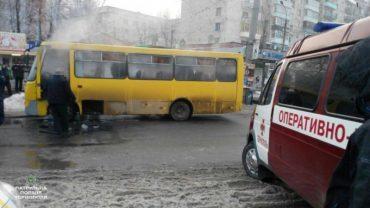 У Тернополі горіла маршрутка