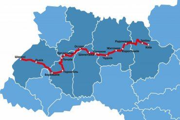 Від Львова до Києва: українська ділянка міжнародного веломаршруту ЄвроВело-4 охопить понад 700 км та Тернопіль