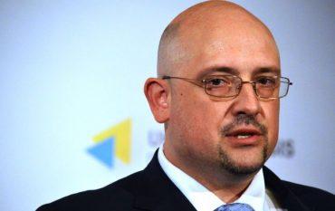 На Тернопільщині новий глава СБУ – Віталій Найда