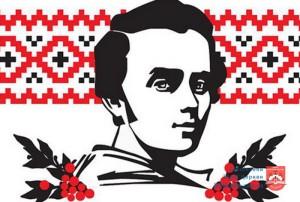 У Тернополі відбудеться святковий концерт з нагоди 203-річниці від дня народження Т.Г. Шевченка