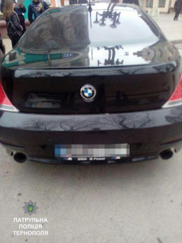 У Тернополі виявили автомобіль BMW, який викрали у Дніпрі