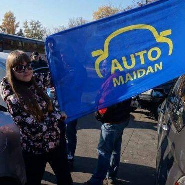 Допоможіть врятувати життя активістки Автомайдану Сюзанні Матійчик