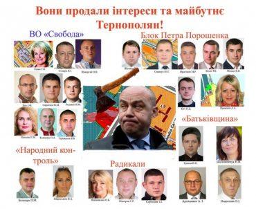 Депутатам-запродамцям, які проголосували за генплан, повішали під будинками свиней