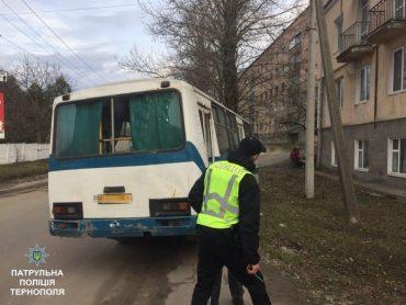 У Тернополі впіймали п'яного водія маршрутки
