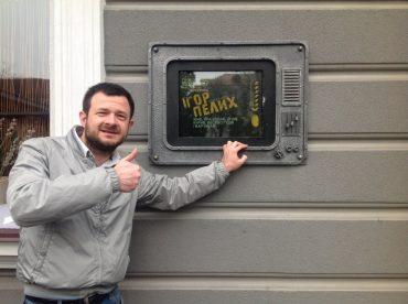 У Тернополі відновили меморіальну дошку-телевізор, присвячену відомому ведучому Ігорю Пелиху