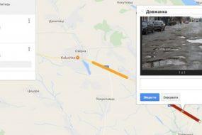 На Тернопільщині перевірять діяльність районних автодорів
