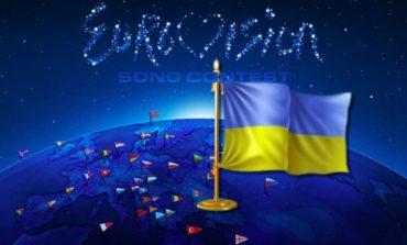 Квитки на фінал Євробачення-2017 з'являться у продажу 10 квітня