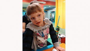 Донька тернопільського правоохоронця Кароліна Богданова потребує допомоги