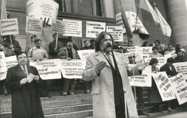 У Тернополі розпочався збір коштів на виготовлення та встановлення меморіальної дошки засновнику Народного Руху України