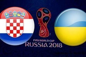 Хорватія – Україна: які прогнози?