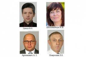 """4 депутатів з фракції """"Батьківщина"""", котрі проголосували за сфальсифікований генплан Надала, виключать з партії"""