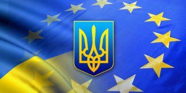 Європейський парламент проголосував за надання безвізового режиму Україні