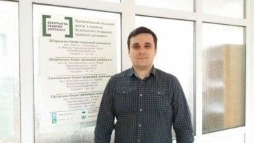 Працівник місцевого центру допоміг кременчанці довести в суді її право на спадщину