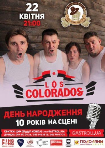 Los Colorados відсвяткує 10-річчя великим сольним концертом