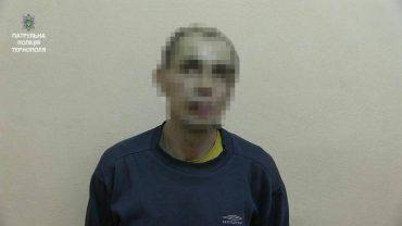 У Тернополі впіймали наркомана, який хотів вкрасти або пограбувати машину