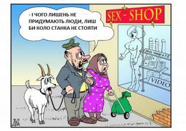 Робота у Тернополі: особливості працевлаштування