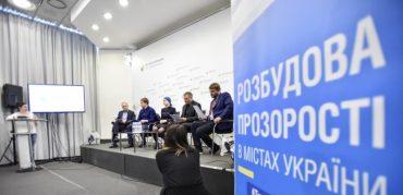 Тернопіль очолив рейтинг найгірших міст України в житловій політиці